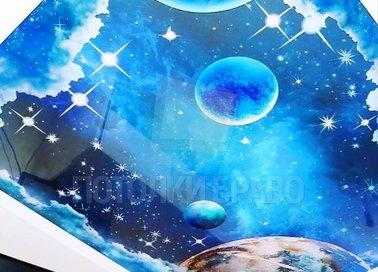 Синий матовый космический натяжной потолок НП-756