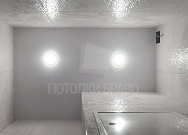 Матовый натяжной потолок для ванны с точечной подсветкой НП-1443